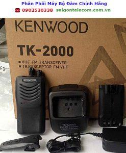 Kenwood TK 2000