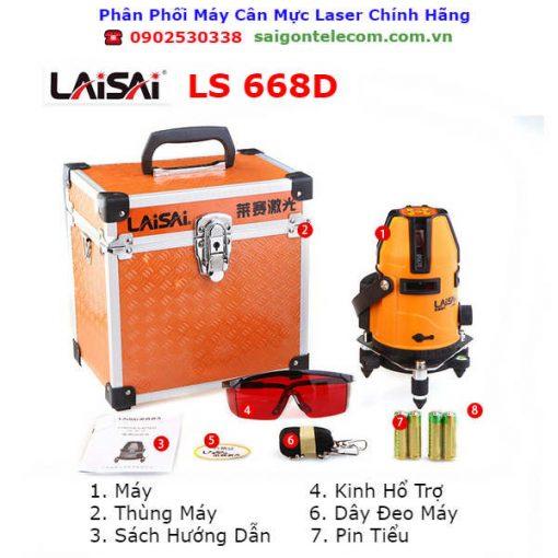 Laisai LS 668D