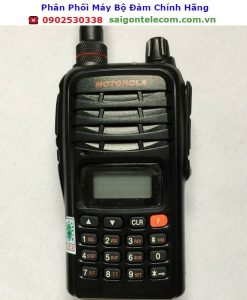 Motorola GP 1300 Plus