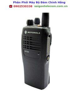 Motorola GP 328