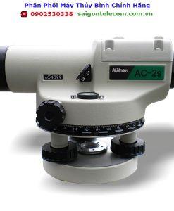 Nikon AC-2S